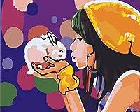 子供のための油絵デジタルペイント DIY絵画フィギュア ギフ家の壁アート落書き装飾 40x169cm フレームレスバニーと女の子