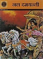 Nala Damayanti [Paperback] [Jan 01, 2010] abid Surti