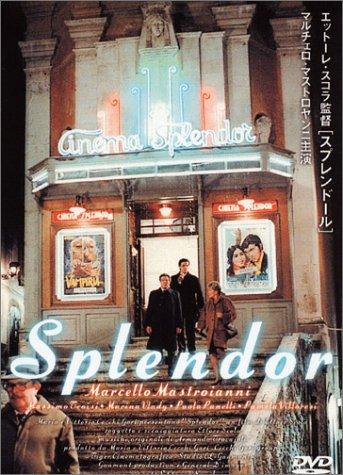 スプレンドール (トールケース) [DVD]