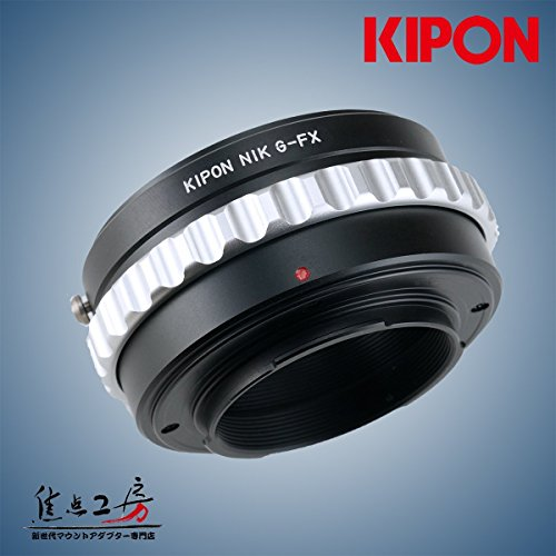 Kipon Mount Adapter for Nikon G lens to Fujifilm X-PRO1 X1 Pro X-E1
