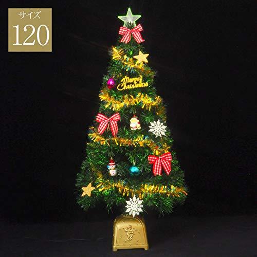 クリスマスツリー 北欧 120cmファイバーツリーセット オーナメントセット