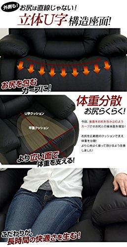 LOWYAリクライニングソファリクライニングチェア回転ソファ一人掛けブラック