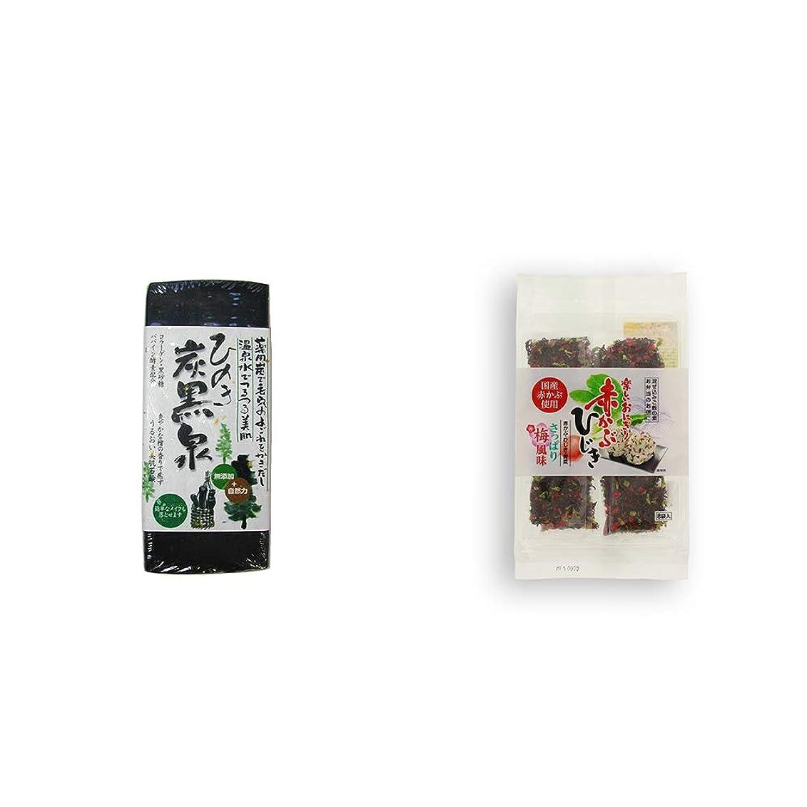 失われたシュリンクリビングルーム[2点セット] ひのき炭黒泉(75g×2)?楽しいおにぎり 赤かぶひじき(8g×8袋)