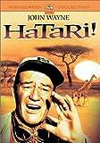 ハタリ! [DVD] image