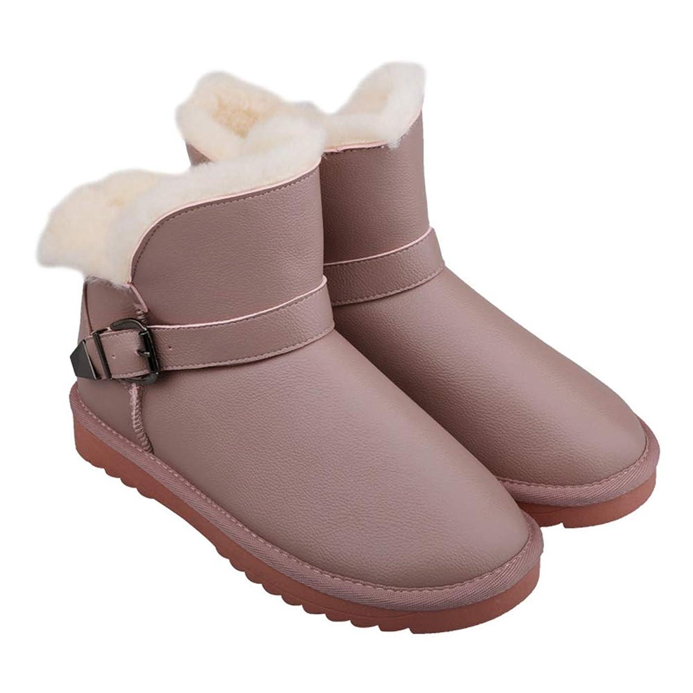 なぜなら造船オピエート[モリケイ] ムートンブーツ ベルト ガールズ 防寒 ブーツ 靴 スノーブーツ ジュニア 冬 暖かい ムートンブーツ ベルト 防寒 ブーツ スノーブーツ ジュニア 冬 暖かい