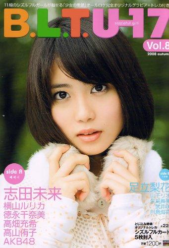 B.L.T.U-17 vol.8 sizzleful girl 2008 autumn (TOKYO NEWS MOOK)