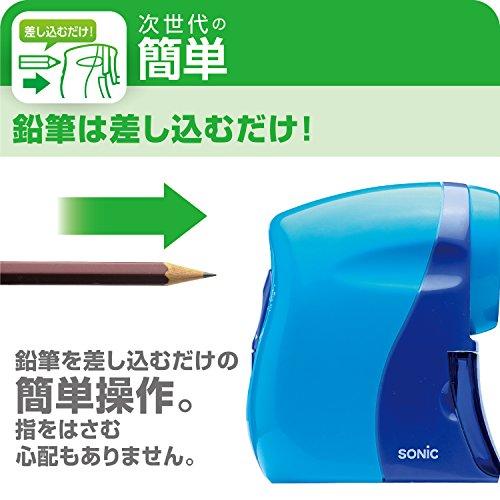 ソニック『かるハーフ手動鉛筆削り(SK-802)』