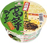 512PVVIViNL. SL160  - 【福岡・土産】 みやま市瀬高の「からし高菜」 は、やみつきになる美味しさ。