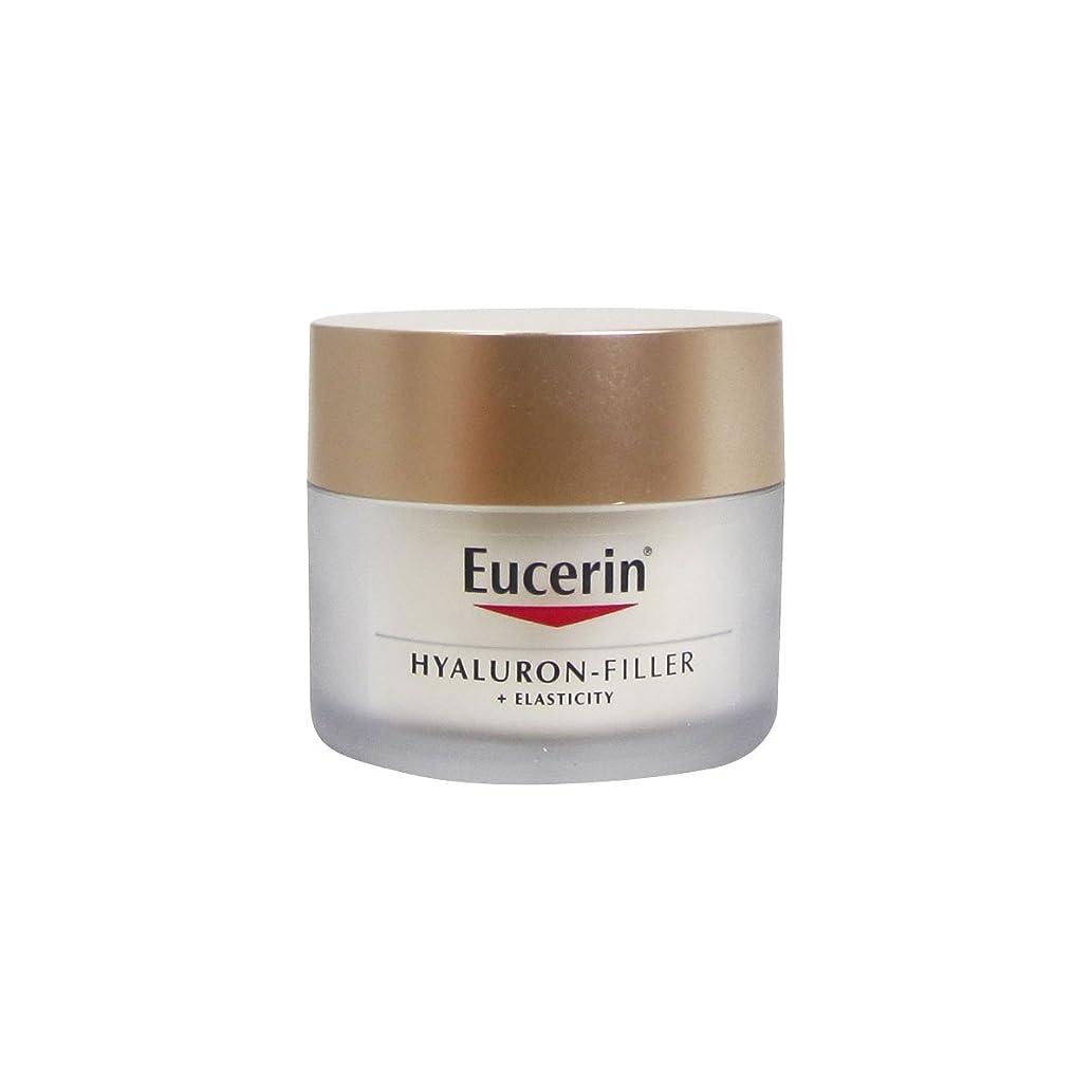 知恵以下ヒューマニスティックEucerin Hyaluron Filler + Elasticity Day Cream Spf15 50ml [並行輸入品]