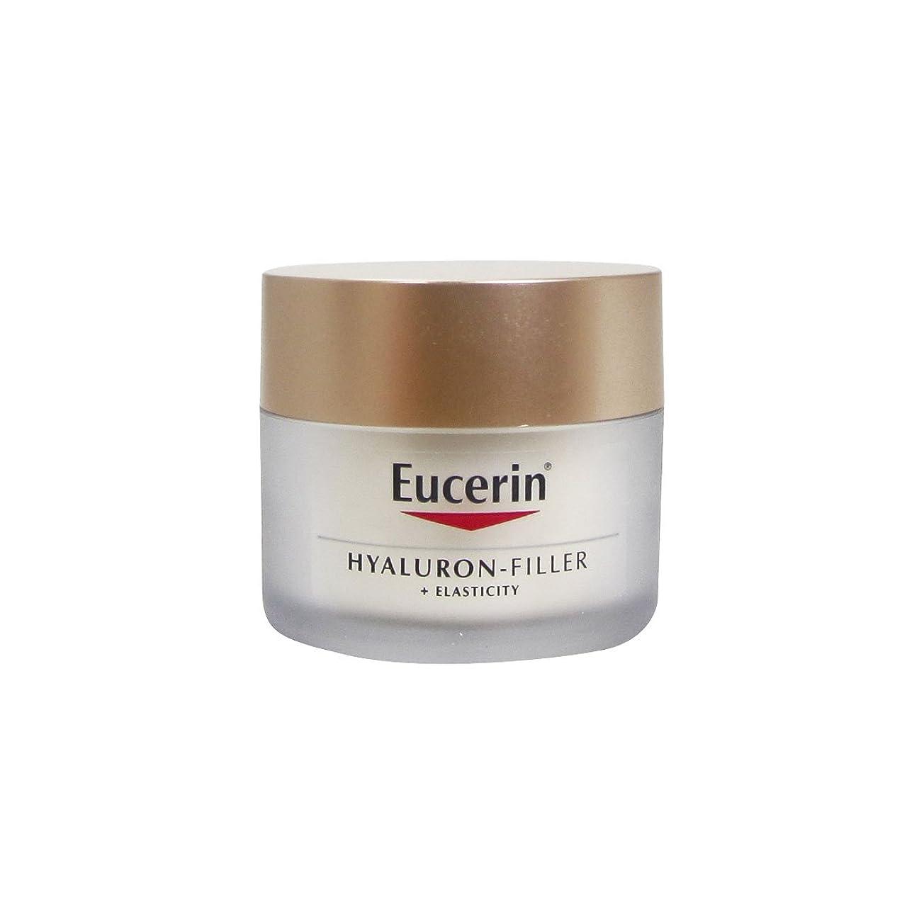 カルシウムサージ漫画Eucerin Hyaluron Filler + Elasticity Day Cream Spf15 50ml [並行輸入品]