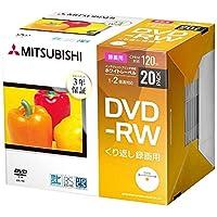 三菱化学メディア 録画用 DVD-RW 1-2倍速 4.7GB 20枚【インクジェットプリンタ対応】 VHW12NP20D1-B 【ビックカメラグループオリジナル】