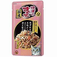 (まとめ買い)アイシア 焼津のまぐろパウチ サーモン入まぐろとささみ 60g 猫用 【×32】