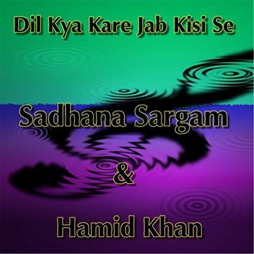 Sadhana Sargam & Hamid Khan