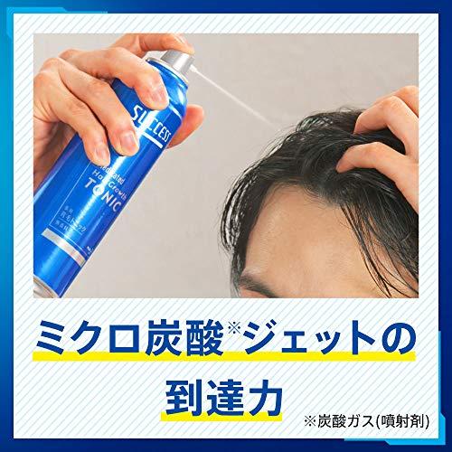 【大容量】サクセス薬用育毛トニックエクストラクール無香料280g[医薬部外品]