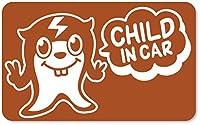 imoninn CHILD in car ステッカー 【マグネットタイプ】 No.64 ピースさん (茶色)