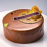 ルワンジュ東京 【HARMONIE アルモニー 】 プレゼント お菓子 誕生日ケーキ チョコレートケーキ 誕生日プレゼント ケーキ 誕生日 プレゼント バースデーケーキ ギフト 人気 スイーツ 高級