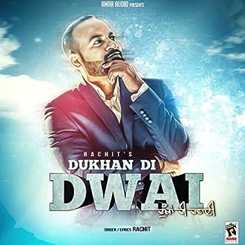 Dukhan Di Dwai
