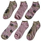 6 Paar Sneaker Socken Füsslinge Katze Herz Stern Baumwolle Lurex Gold Silber (35-38, Rosa mit Katze)
