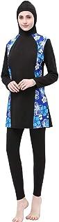 BOZEVON イスラム教徒のタンキニ水着 - イスラム ヒジャーブ&パンツ コスチューム / 4色の選択と女性フルカバレッジ ささやかな 水着セット 2本のタンキニ ップス