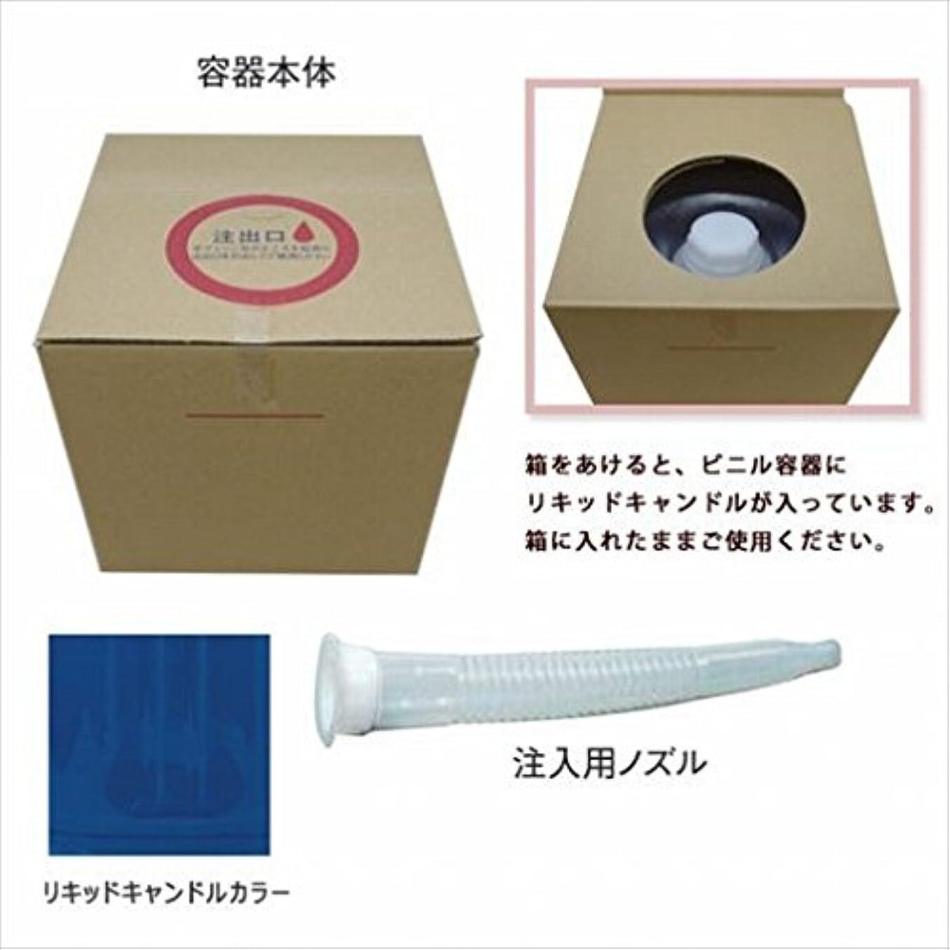 形容詞貸し手タイルカメヤマキャンドル( kameyama candle ) リキッドキャンドル5リットル 「 ブルー 」