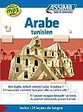 Arabe tunisien: 1