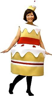 SAZAC(サザック) コスチューム ケーキ 大人用 フリーサイズ 2738