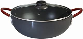 Nirlep by Bajaj Electricals Ebony 4.25 Ltr Hard Anodized Induction Deek Kadhai with Lid, 3 mm