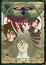 Wolf's Rain - Chapter Three: Between Dogs and Wolves anglais