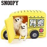 ペットパラダイス スヌーピー バス ハウス 【黄】ペットハウス 犬 スクールバス 633-84939