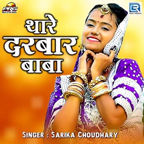 Sarika Choudhary