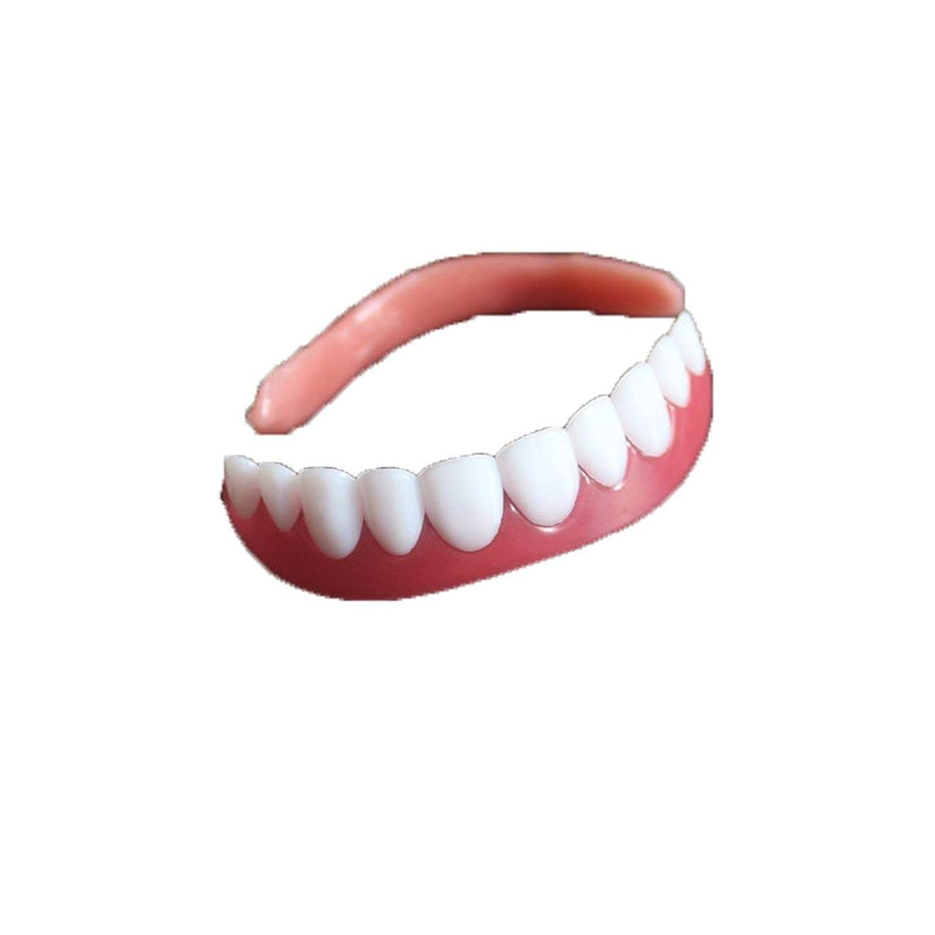 ルアー四半期マサッチョBirdlanternパーフェクトインスタントスマイルコンフォートフレックス歯ホワイトニング義歯貼り付け偽歯アッパー化粧品突き板歯カバー美容ツール