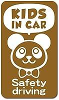 imoninn KIDS in car ステッカー 【マグネットタイプ】 No.46 パンダさん2 (ゴールドメタリック)