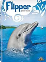 Flipper Original Series: Season 1 [DVD] [Import]