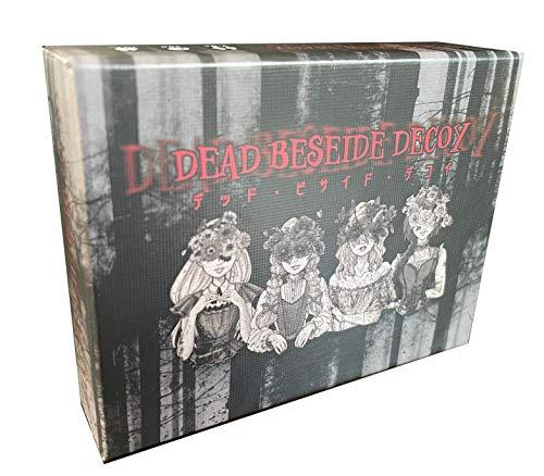 デッド・ビサイド・デコイ Dead beside Decoy