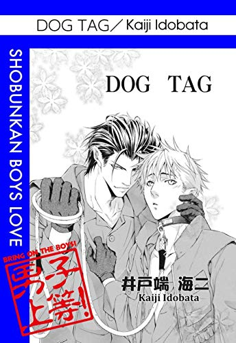 Dog Tag (Yaoi Manga) Vol. 1 (English Edition)