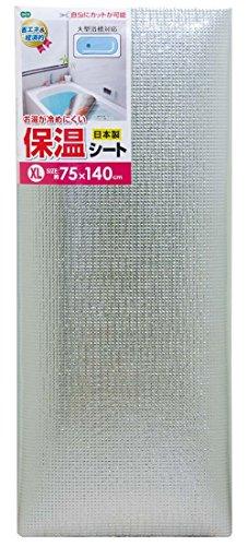オーエ『アルミ保温シートXL(39511)』