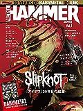 METAL HAMMER JAPAN (メタルハマー・ジャパン) Vol.7 (リットーミュージック・ムック) (Rittor Music Mook)