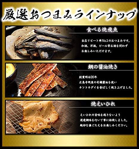 小島食品工業『古伊万里浪漫おつまみベストナイン』