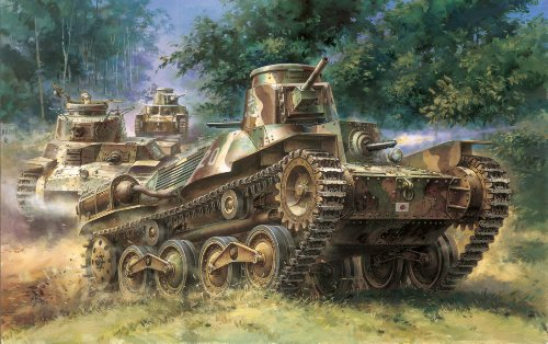 IJA Type95 Light Tank [Ha-Go] Early Production (Plastic model)
