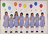 Berryz工房 1st写真集「Berryz工房」