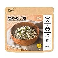 長期保存食 IZAMESHI わかめご飯 1ケース ×48個