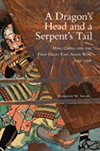 A Dragon's Head and a Serpent's Tail: Ming China and the First Great East Asian War, 1592–1598 (Campaigns and Commanders Series Book 20)