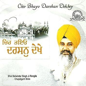 Chir Bhayo Darshan Dekhey