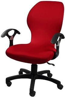 オフィスチェアカバー 事務椅子 カバー 回転座椅子背もたれ カバー 着脱可能 レッド