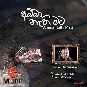 Amma Nathi Mata - Single
