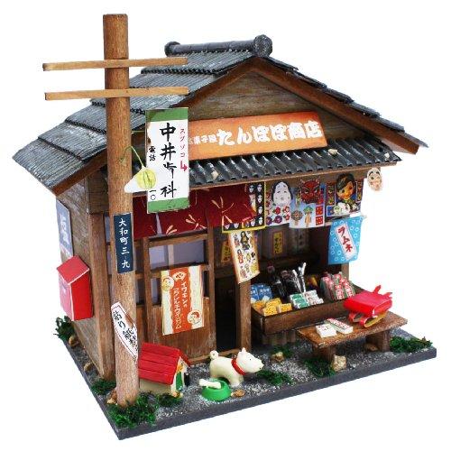 ビリー『昭和シリーズ/駄菓子屋(8532)』