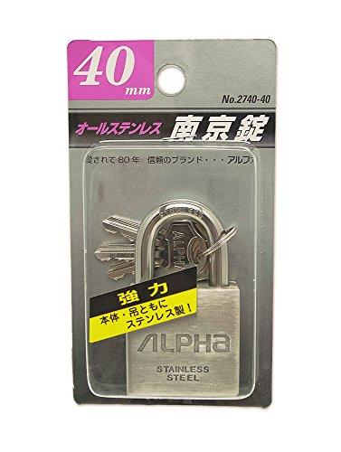 ALPHA(アルファ) オールステンレス 南京錠 40mm NV2740-40