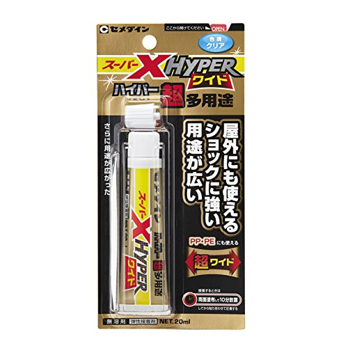 セメダイン超多用途接着剤スーパーXHYPER20mlワイドAX-176