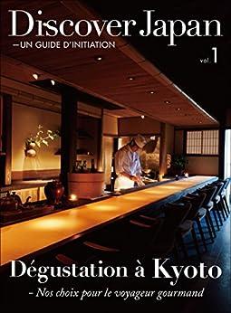 [ディスカバー・ジャパン編集部, Discover Japan]のDiscover Japan - UN GUIDE D'INITIATION Degustation a Kyoto [雑誌] (仏語版 Discover Japan Book 2015006) (English Edition)