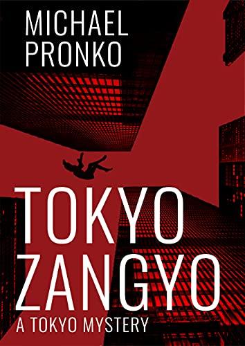 Tokyo Zangyo (Detective Hiroshi Series Book 4) by [Michael Pronko]